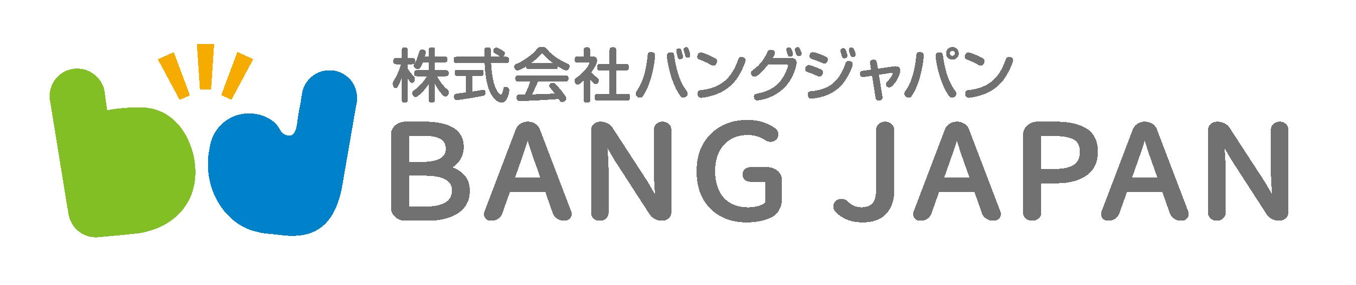 BANG JAPAN
